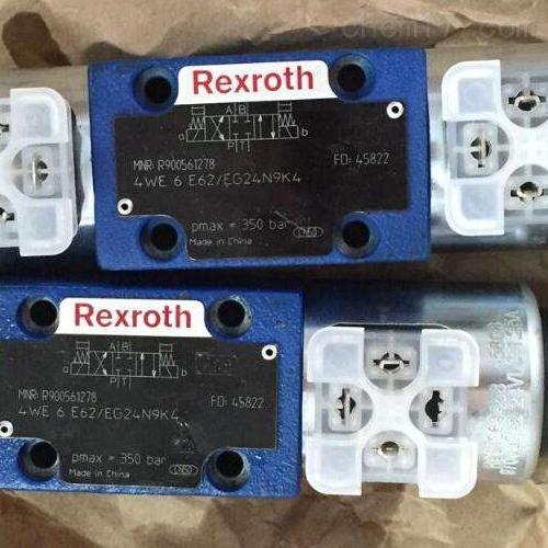 德国力士乐REXROTH电磁阀批发供应