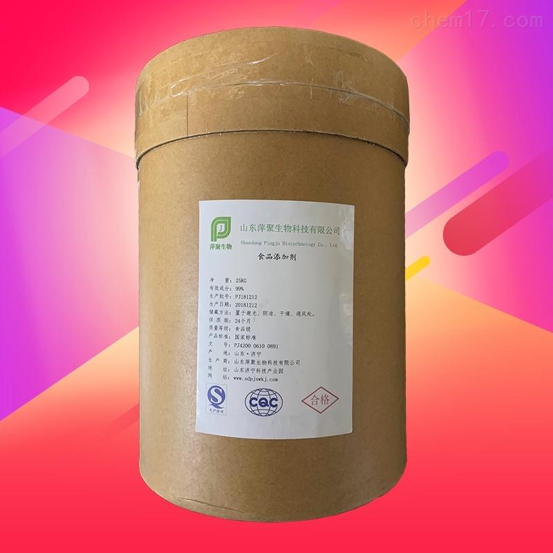 牛骨胶原蛋白肽生产厂家价格