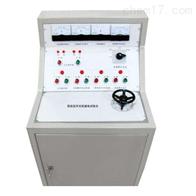 SXGK-I高低压开关柜通电试验台