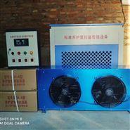 全自动恒温恒湿养护室