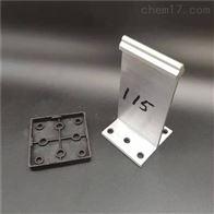 铝镁锰板T型连接件支架批发价格
