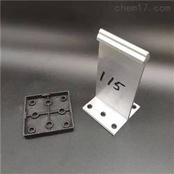 铝镁锰板支座铝合金T型支架批量供应
