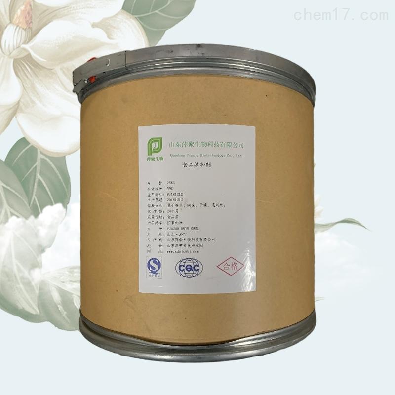 聚丙烯酸钠生产厂家价格