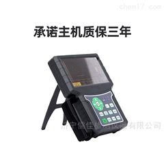 儒佳RJUT-510超声波探伤仪,无损探伤检测仪