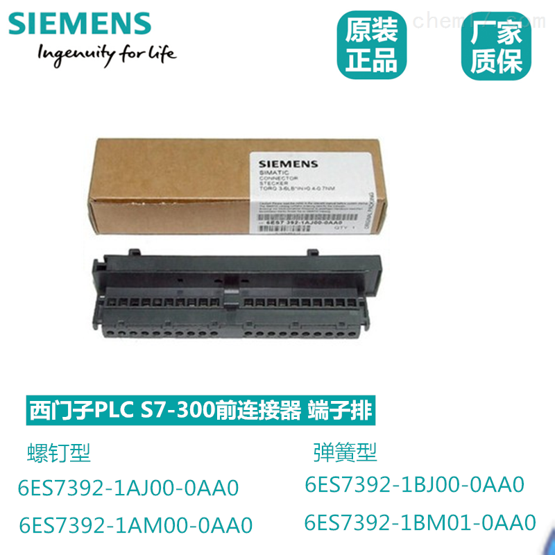 西门子一级代理商6AG4 104-0CA01-0XX5