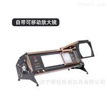 儒佳RJ-LED9 高亮度台式LED工业观片灯