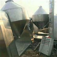 直销供应二手双锥回转真空干燥机