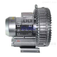 HRB-930-D3大风量18.5KW高压鼓风机