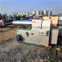 5L 10L 20L 30L 50L 80L二手30升砂磨机,50L颜料,油墨珠磨机