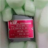 现货VSE齿轮流量计VS4GPO12V 32N11/6