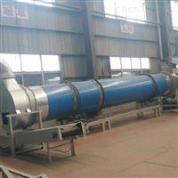 厂家回收二手300吨煤泥烘干机