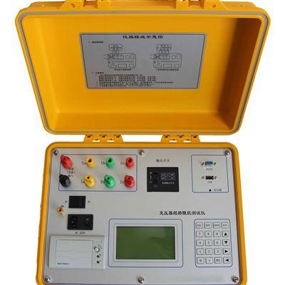 YNBCK国产变压器短路阻抗测试仪