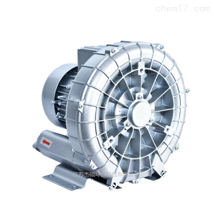 0.4KW高压风机 高压漩涡风机