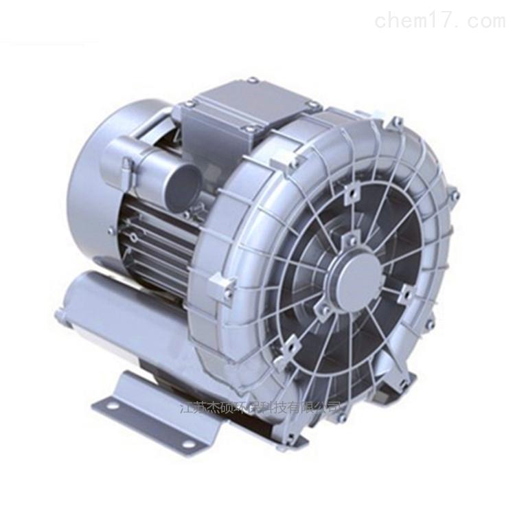 单相涡轮高压风机