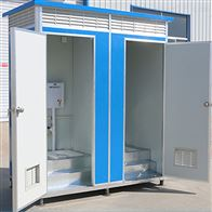 1.1米 1.28米定制鄂尔多斯移动厕所生产厂家