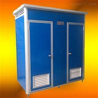 1.1米 1.28米定制承德单人移动厕所