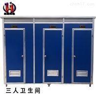 1.1米 1.28米定制蚌埠家用移动卫生间