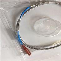 涡流传感器TM0180-08-00-10-10-02