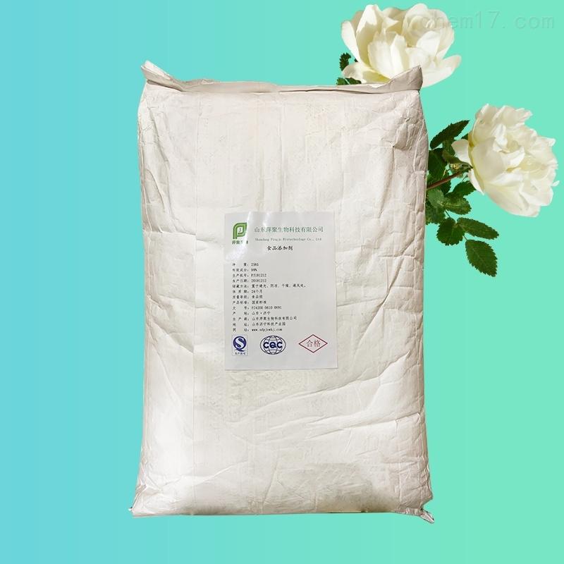 赖氨酸盐酸盐生产厂家报价