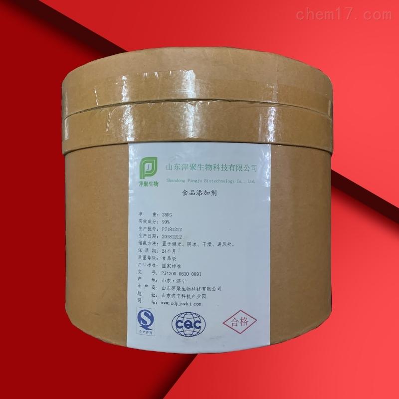 维生素C钙生产厂家报价