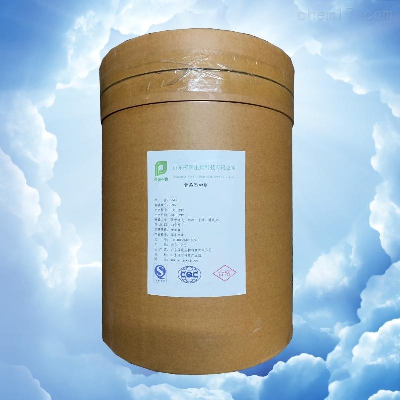 维生素C钠生产厂家报价