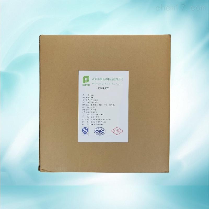 α-硫辛酸生产厂家报价