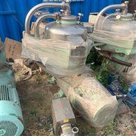 长期回收二手500蝶式离心机