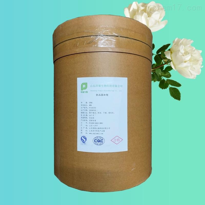 大豆低聚肽生产厂家报价