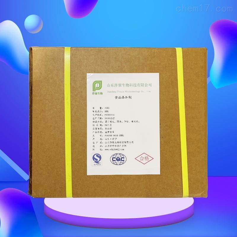 乳酸链球菌素生产厂家报价