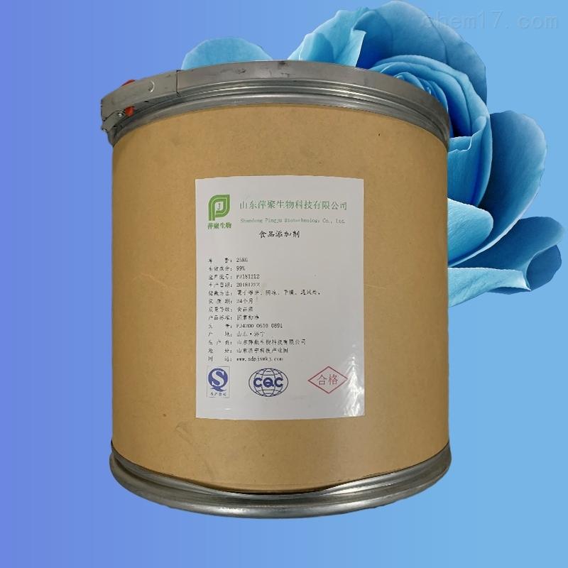 脱氢乙酸钠生产厂家报价
