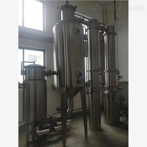 西藏二手蒸发器