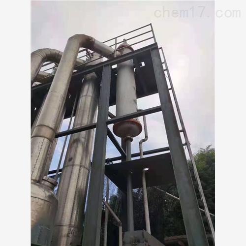 二手薄膜蒸发器出售