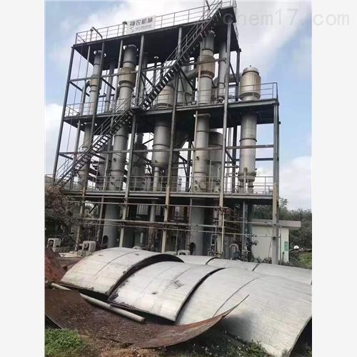 回收二手浓缩降膜钛材蒸发器