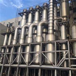 35吨二手MVR蒸发器
