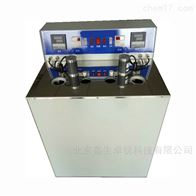 ZR-QN1002型凝点倾点测定仪