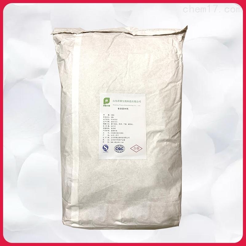 复合磷酸盐生产厂家报价