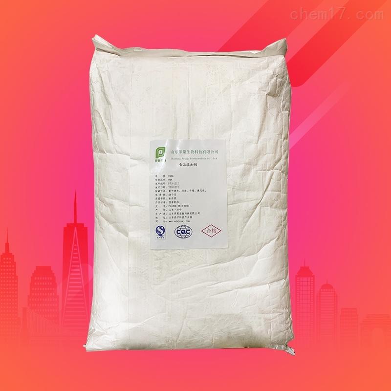 六偏磷酸钠生产厂家报价