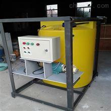 MYJY-500L氯化钙投加药系统