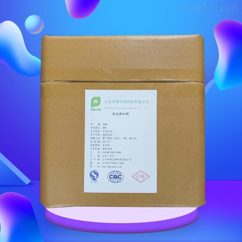 山东L-丙氨酸生产厂家