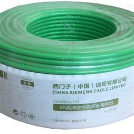BUS EIB 2X2X0.8BUSEIB2X2X0.8总线电缆中国代理