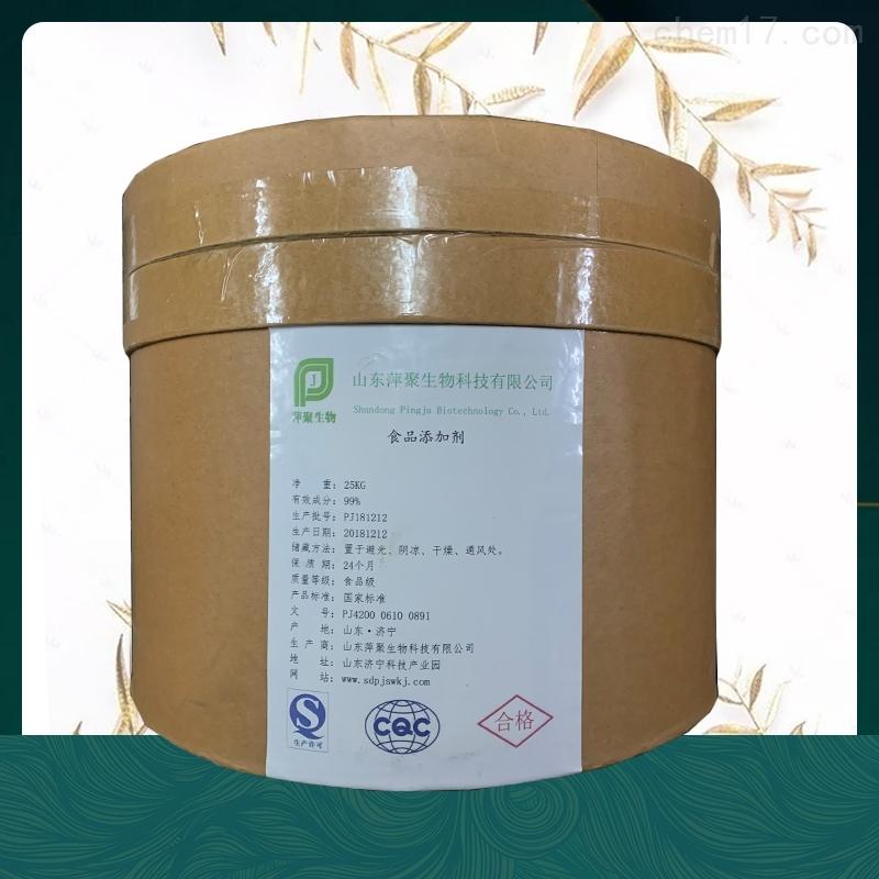 山东N-乙酰-L-半胱氨酸生产厂家