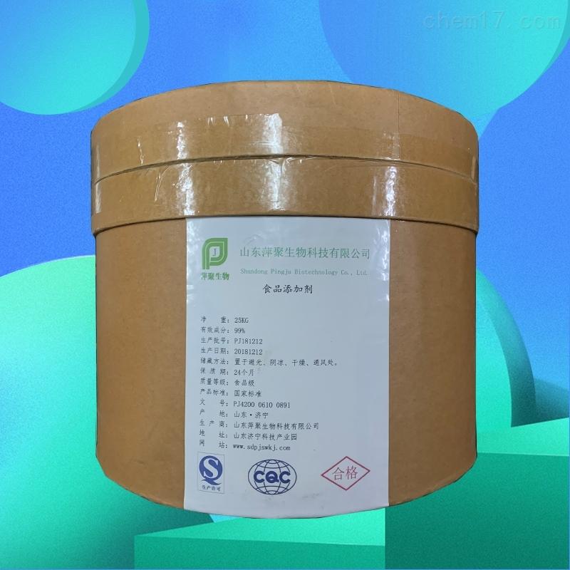 山东β-丙氨酸生产厂家