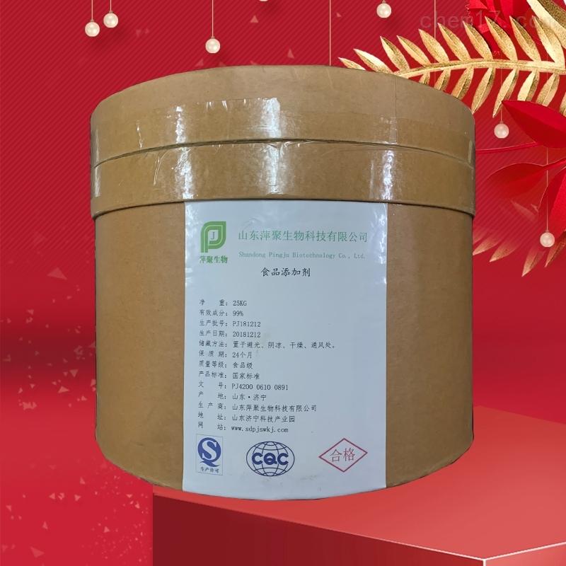 山东γ-氨基丁酸生产厂家