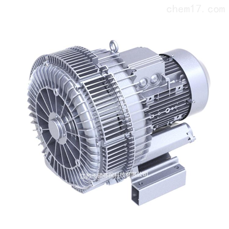 7.5KW涡轮式高压风机
