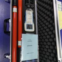 GDHX-9000语言无线核相器