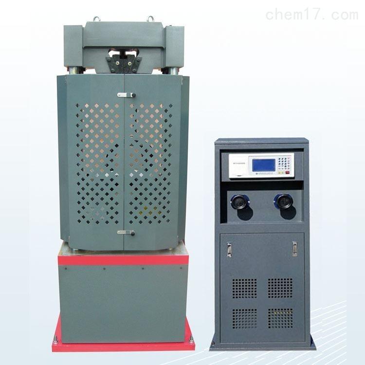 钢筋拉力液压试验机