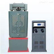 WE-100 WE-300 WE-1000KN钢筋拉力液压试验机