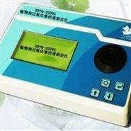 北京植物油过氧化值快速测定仪