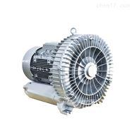 JS14kw高壓旋渦鼓風機