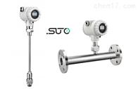 S401/S421德国S450希尔思插入式流量计